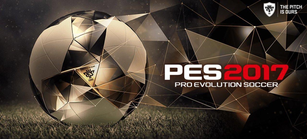 Beste PC Spiele 2016 Pro Evolution Soccer 2017